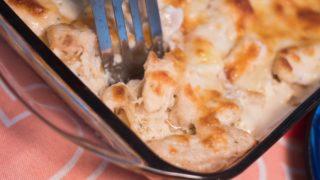 Easy Chicken Lasagna Recipe with Alfredo Sauce