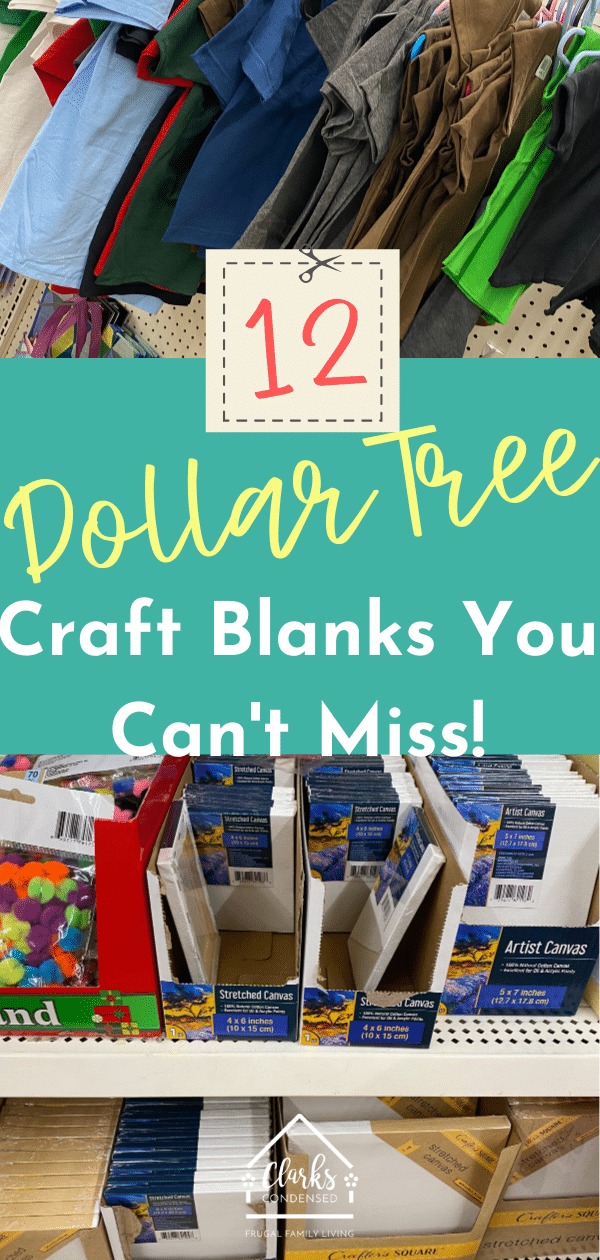 Looking for craft blanks for vinyl and crafting projects? Here are 12 dollar tree craft blanks that are a great value! via @clarkscondensed